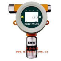 中西在线式硫化氢气体检测仪(0-50ppm、管道式) 型号:M401747库号:M401747