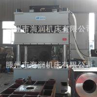 海润生产 400吨四柱油压机 玻璃钢产品模压专用油压机