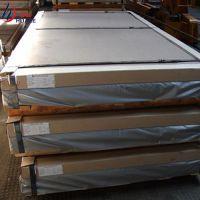 厂家直销7A01超硬铝合金 高强度耐腐蚀铝棒铝板铝管 规格齐全