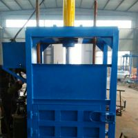 纺织企业废旧纱布专用液压打包机 回收站多种废料立式打包机