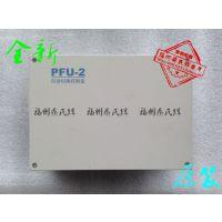 PFU-2直流屏采样盒PFU-12