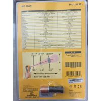 Fluke 62 MAX、62 MAX+ 红外测温仪
