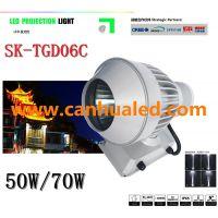 璨华照明50W投射LED投光灯 DMX512投光灯厂家