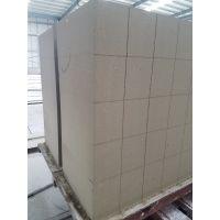 东岳建材 b06蒸压砂加气混凝土砌块 aac砌块的优越性特点