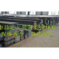 铁素体型球墨铸铁QT500-10球墨铸铁QT500-10材质证明【中益廷供应】