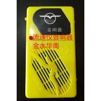 金水华禹HY-1型流速仪音响器听音计数器 流速仪电铃计数器