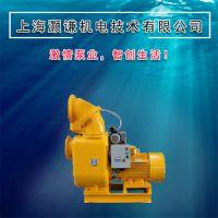 德国进口强力自吸泵 电动自吸泵水泵(基格泵业)