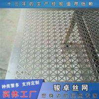 洞洞板生产厂家 金属洞洞板 菱形过滤打孔板支持定制