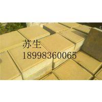 香湾广场砖发布