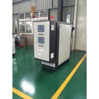 祝松机械厂家直销上海模温机,工业模温机