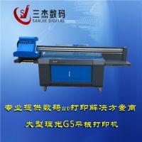 莆田竹木纤维板万能uv打印机家装家具印刷设备