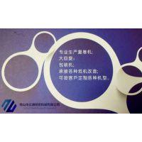 卫生纸机械公司