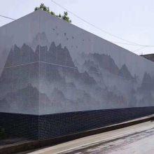 吉林铝单板 冲孔铝单板幕墙 双曲铝单板定做 异形铝单板厂家