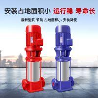 立式室内消火栓泵喷淋给水泵XBD4.5/15-L高层建筑消防泵