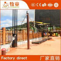 厂家直销定制公园小区游乐设备 户外儿童游乐荡桥定做