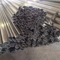 15*20椭圆管价格、15*25不锈钢椭圆管厂