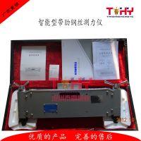 智能型带肋钢丝测力仪_带肋钢丝测力仪厂家 河北泰鼎恒业