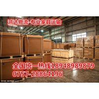 http://himg.china.cn/1/4_744_236440_800_533.jpg