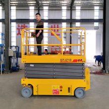 昌平厂家直销GTJZ-10米液压自行式升降平台 全自动登高车
