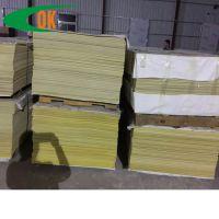 深圳环氧板厂家生产黄色环氧板 玻纤板 耐高温绝缘环氧树脂板加工定制切割
