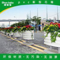 专业订制 PVC微发泡户外花箱 pvc环保道路隔离铁底座花箱