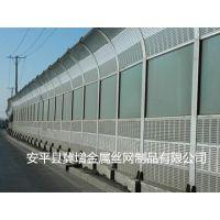 河北厂家直销顶部弧形声屏障、金属吸音声屏障弧形吸音板