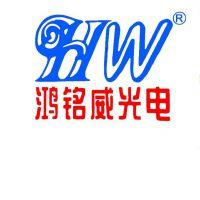 广州鸿铭威舞台灯光设备有限公司