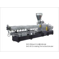 南京科尔特SHJ-30橡胶挤出机