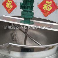 大型自动搅拌炒酱锅 辣椒酱炒锅 肉夹馍酱夹层锅 沃克斯食品机械 加工定制