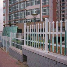 山东潍坊坊子pvc围墙护栏厂家