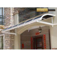 铝合金雨棚透明雨搭露台雨棚阳台窗户雨蓬欧式遮阳棚厂家直销