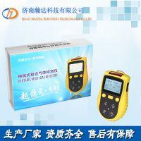 扩散式一氧化碳检测报警器 便携式一氧化碳气体检测仪