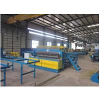 焊网机 排焊机 钢筋网排焊机 德兰焊网设备引领焊接科技! 订购热线:138 3188 0991