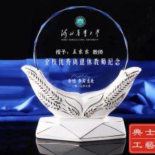 优秀教师奖牌,老师光荣退休感谢牌,学生毕业送给恩师的礼物,水晶材质纪念摆件定制
