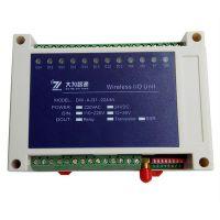厂家供应DW-J31-0404 无线开关量4路输入4路输出控制器,无线数字量控制模块,都可以配对使用
