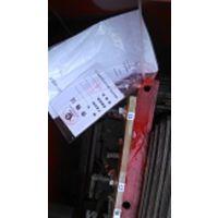 电源稳压器,永年县稳压器,子畅工控(在线咨询)