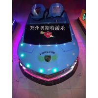 安徽亳州儿童碰碰车夏季碰碰车哪家强郑州贝斯特欢迎您
