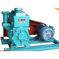 景德镇2X型双级旋片式真空泵水环式真空泵双级液环真空泵 2SK-3总代直销