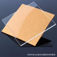 彩色半透明亚克力板材 彩色有机玻璃板厚度规格1mm 1.5mm -5mm