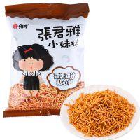 中国台湾进口张君雅小妹妹点心面(鸡肉味)碳烤鸡汁100g*15