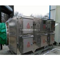 厂家直销低温等离子设备 可定制低温等离子废气处理设备 质量可靠