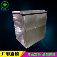 定制出口保温隔热罩 双面铝箔气泡包裹隔热材料