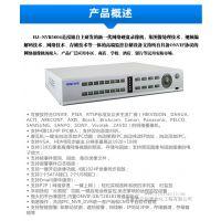 郑州家庭监控设备多少钱