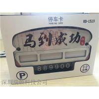 北京临时停车号码牌厂家帮你解决临时停车难的问题