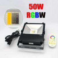 50W 全彩四路LED泛光灯 投光灯 超频3外壳 明纬电源 2.4G无线遥控
