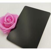 黑钛金不锈钢板 201不锈钢黑钛板