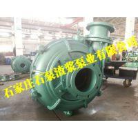 100ZGB渣浆泵,65ZGB渣浆泵,石泵渣浆泵业
