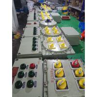 炼油厂防爆控制箱 供应商 防爆操作箱 接线箱 操作柱等各种型号
