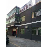 深圳市坤盛鸿制冷机电设备有限公司