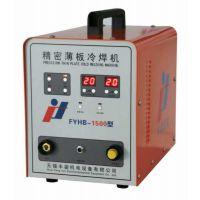 不锈钢台面橱柜水槽低温焊接不变形FYHB-1500型